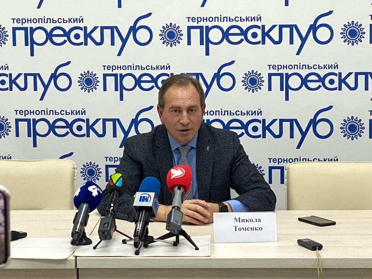 Микола Томенко: «Ми беремо на себе місію об'єднати позапарламентську проукраїнську і проєвропейську опозицію для зміни правил проведення місцевих виборів»