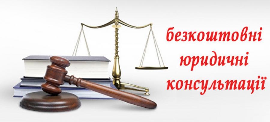 Юридичні консультації з діяльності друкованих ЗМІ.  Якщо районна рада вимагає публікації оголошення