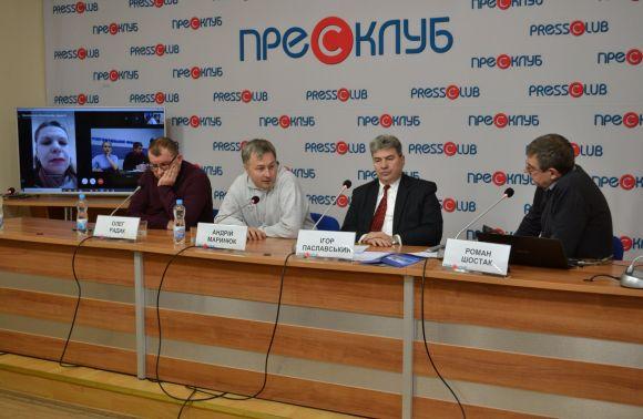 Чому у Львові та Ужгороді критикують законопроєкт «Про медіа» і вимагають його суспільного обговорення