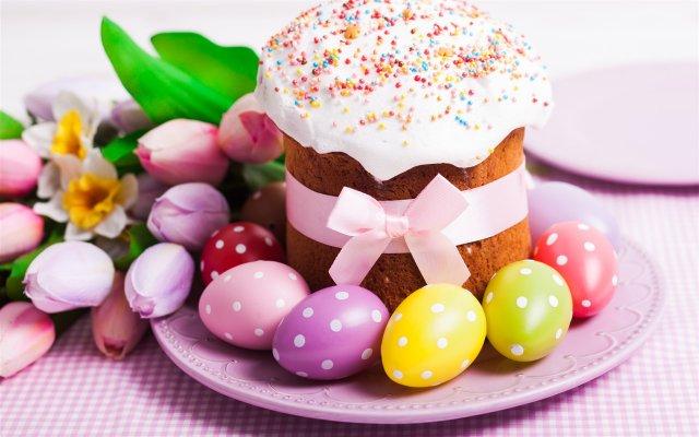 Як відсвяткувати Великдень онлайн