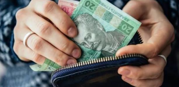 500 гривень до кінця карантину