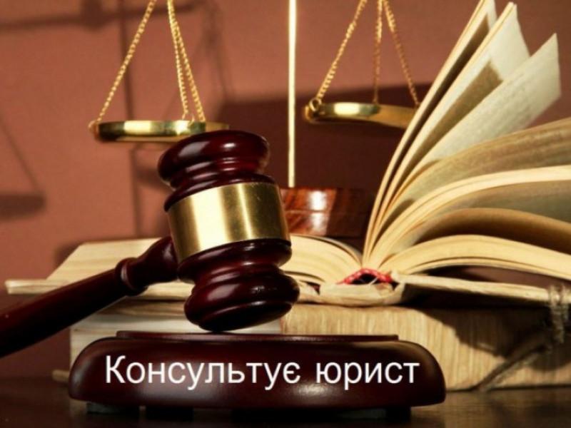 Про законодавчі норми дистанційної роботи під час карантину. Юридичні консультації з діяльності друкованих ЗМІ