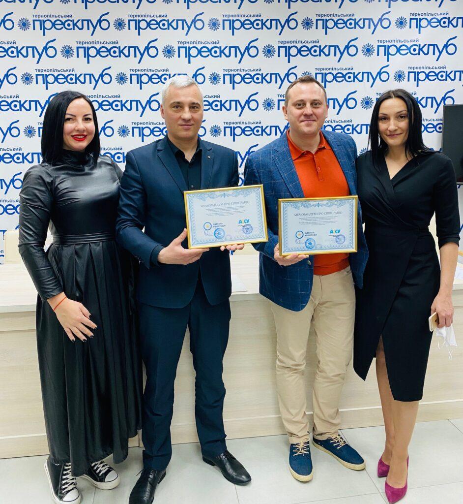Підписання меморандуму між Одеською кіностудією та  Асоціацією кінокомісій України