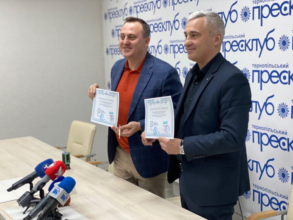 «Кіно в Тернополі є і буде!»