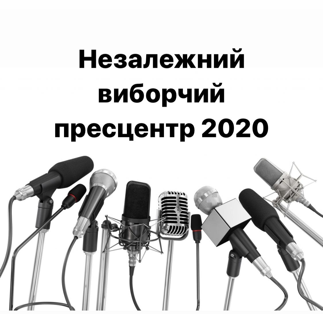 1 червня о 13:00 у прес-клубі – зустріч з представниками партії «За майбутнє»