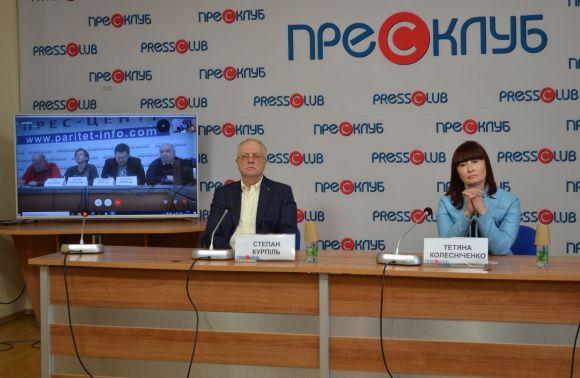 Львівські та одеські журналісти проти створення нової громадської спілки журналістів
