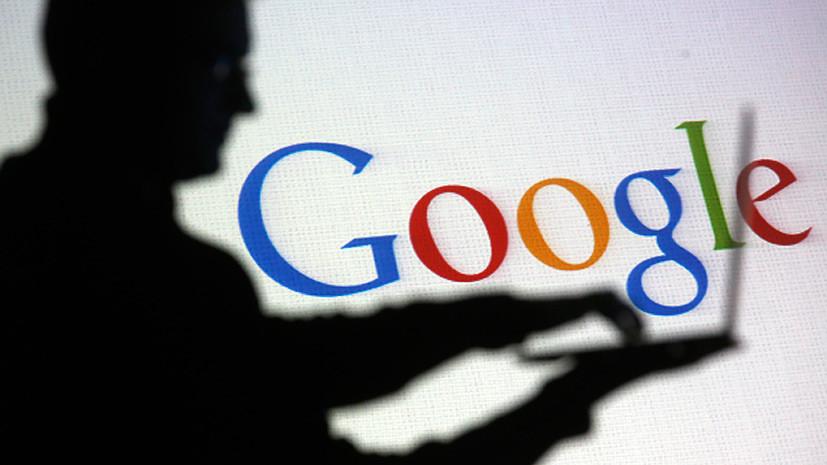 В «Гуглі» з'явився фактчекінг пошуку зображень