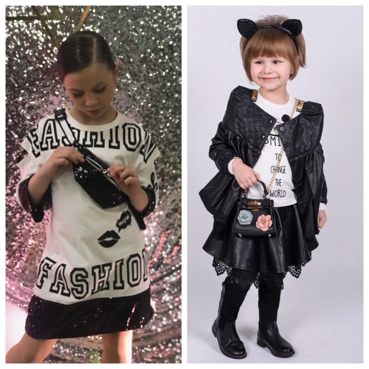 Мода для маленьких слідує за дорослою