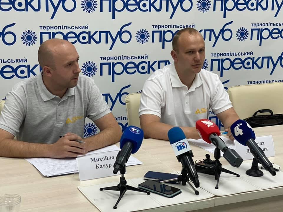 На ремонт доріг на Тернопільщині виділена рекордна сума коштів – 2 мільярди 600 мільйонів гривень