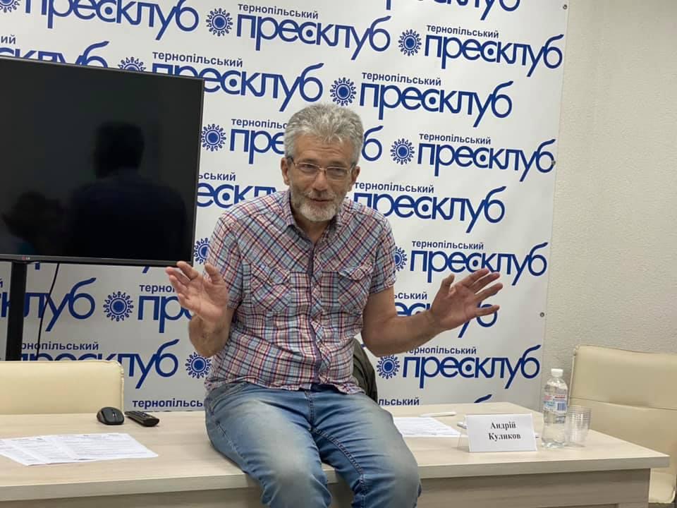 Андрій Куликов: «У кадрі має бути якнайменше механічного і якнайбільше людського»