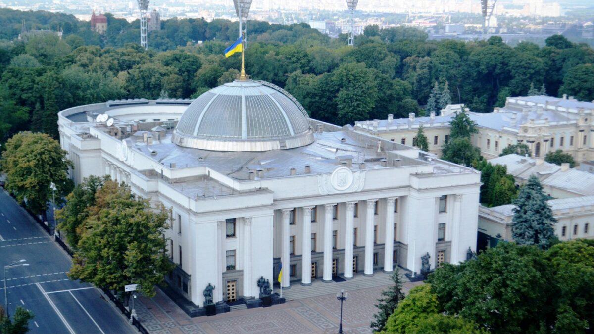 Рік від виборів Верховної Ради: оцінки громадян