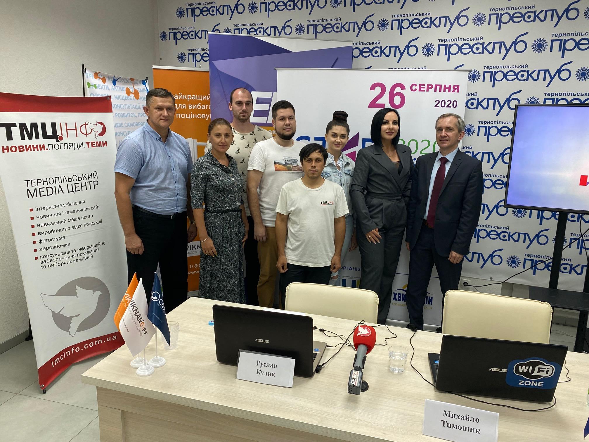 Економічний форум «STEP2020.online»