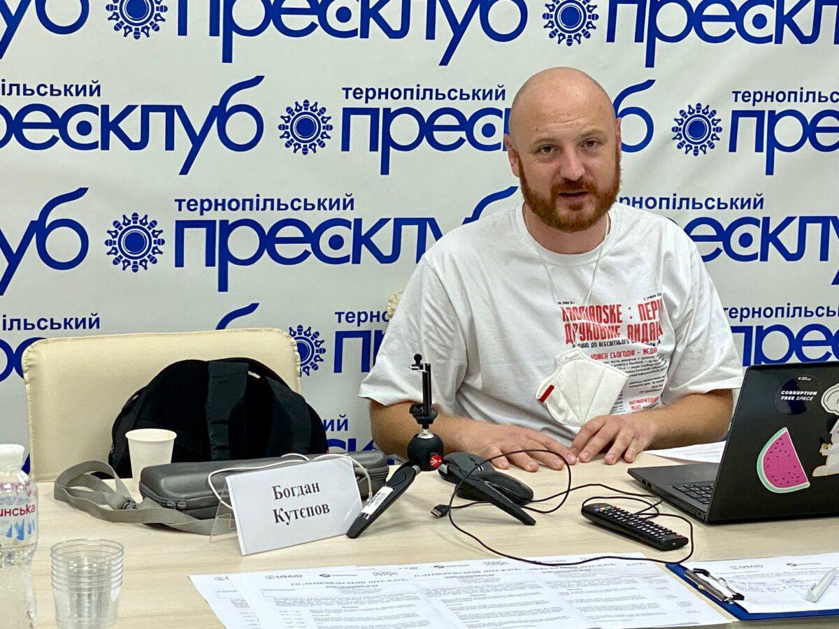 Богдан Кутєпов: «Головним для відеографа має бути мобільність»
