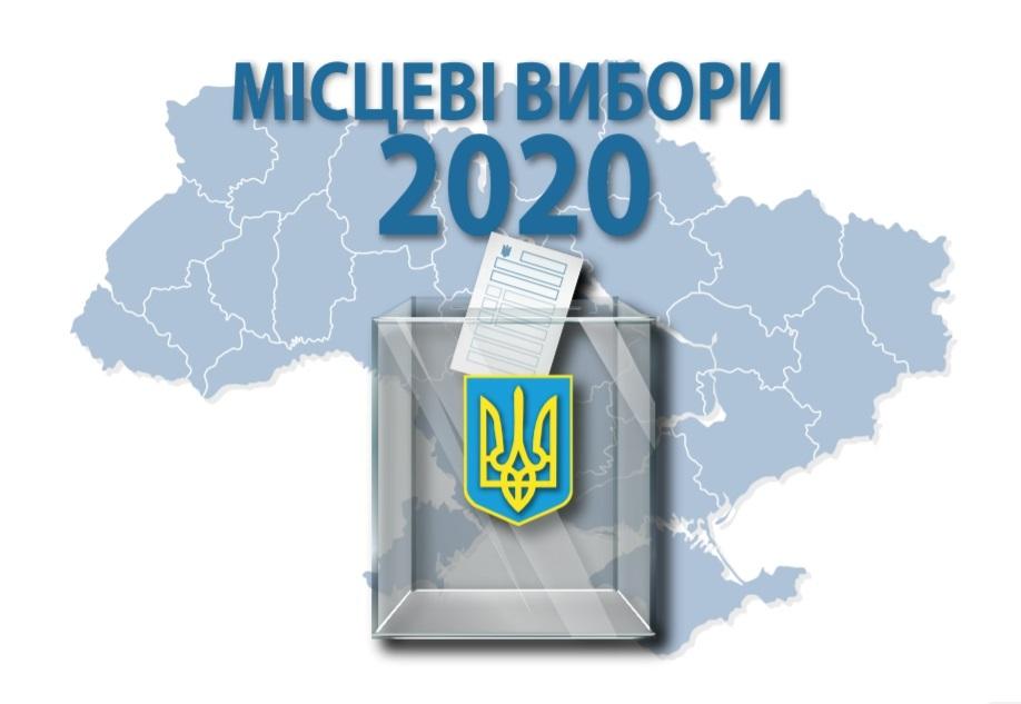 Тернопільщина: у половині громад вибори відбуватимуться за системою пропорційного представництва