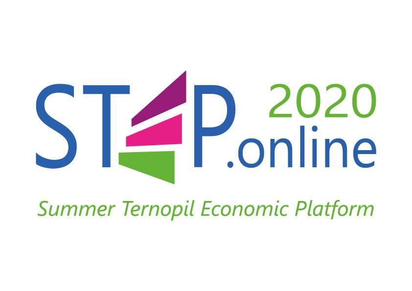 26 серпня о 10.00 у Тернопільському прес-клубі відкриття економічного форуму «STEP2020.online»