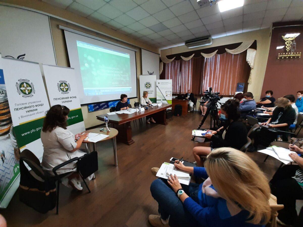 На Тернопільщині уже оцифровано понад 1100 трудових книжок