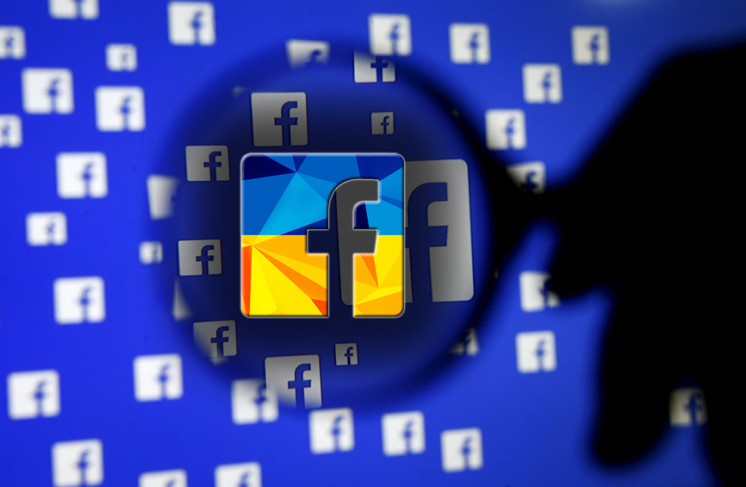 Виборчий процес на Тернопільщині: інформаційні війни у соціальній мережі Facebook