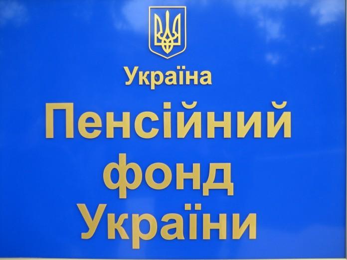 Тернопільських журналістів запрошують на пресконференцію у Вінницькому пресклубі