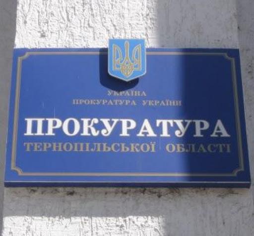 Новому прокурору Тернопільщини приписали зайві квартири