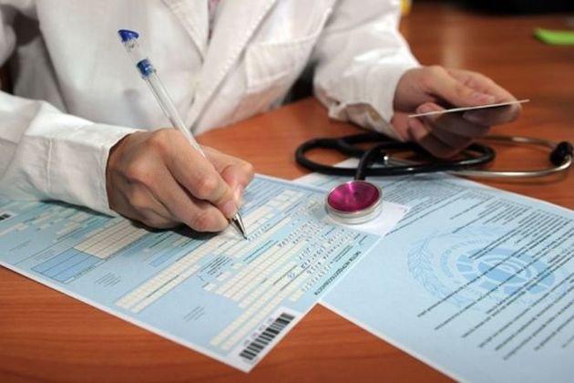Про оплату лікарняних «сумісникам». Юридичні консультації з діяльності друкованих ЗМІ