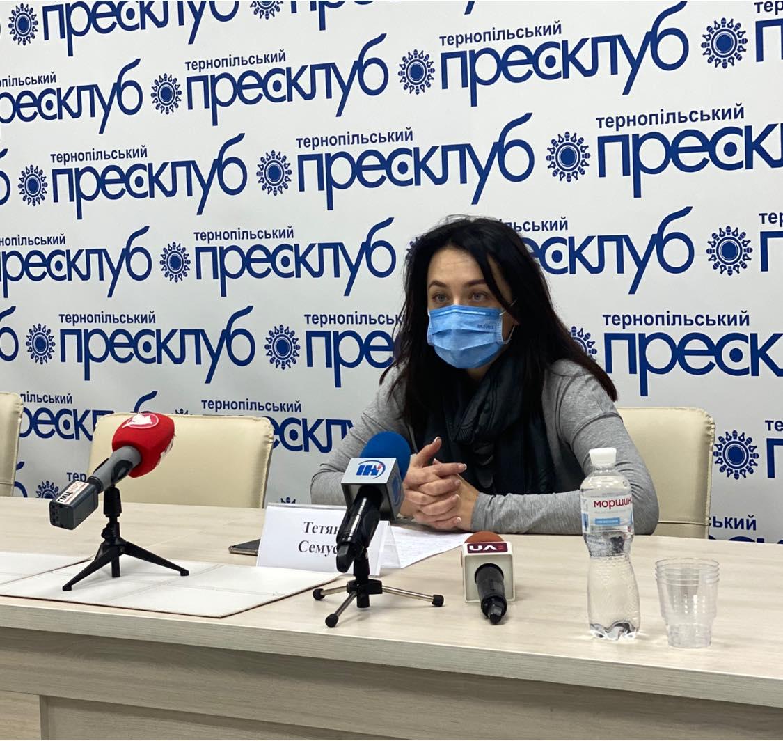 """Пресконференція на тему: """"Ситуація на Тернопільщині перед місцевими виборами 2020"""""""