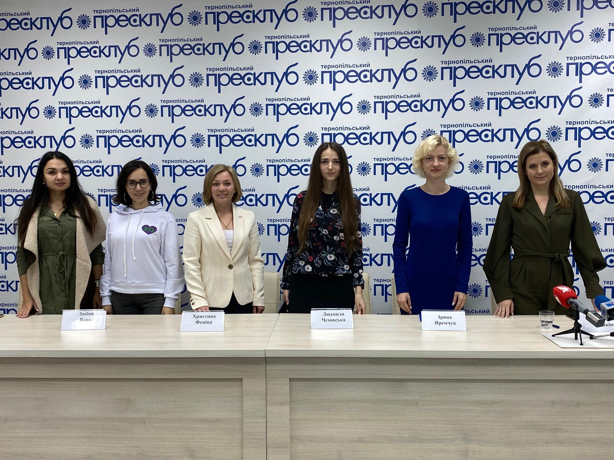 """Пресконференція на тему: """"Жінки на місцевих виборах"""""""