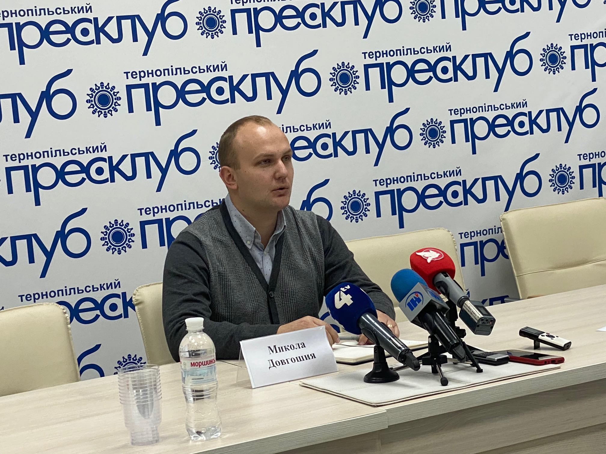 Пресконференція щодо ситуації з ремонтом доріг на Тернопільщині