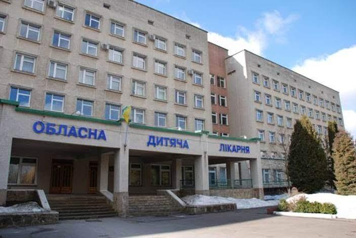 Інформація про закриття обласної дитячої поліклініки – неправда