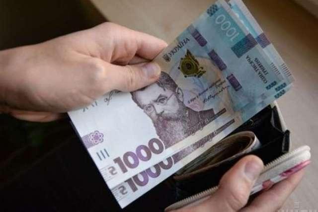 В Україні збільшено максимальний розмір допомоги по безробіттю