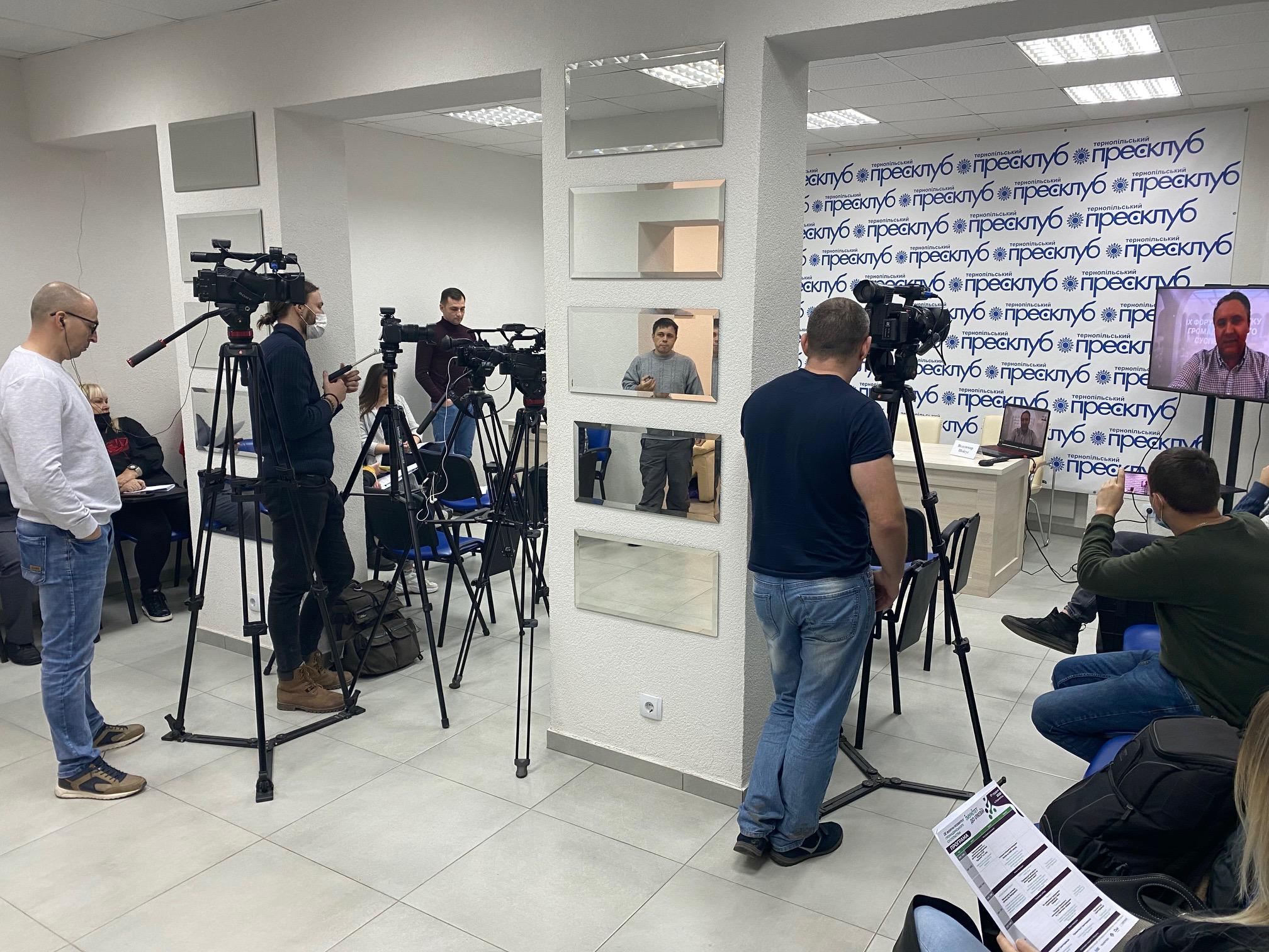 """Презентація програми IX-го всеукраїнського Форуму розвитку громадянського суспільства """"Імунітет до ілюзій"""""""