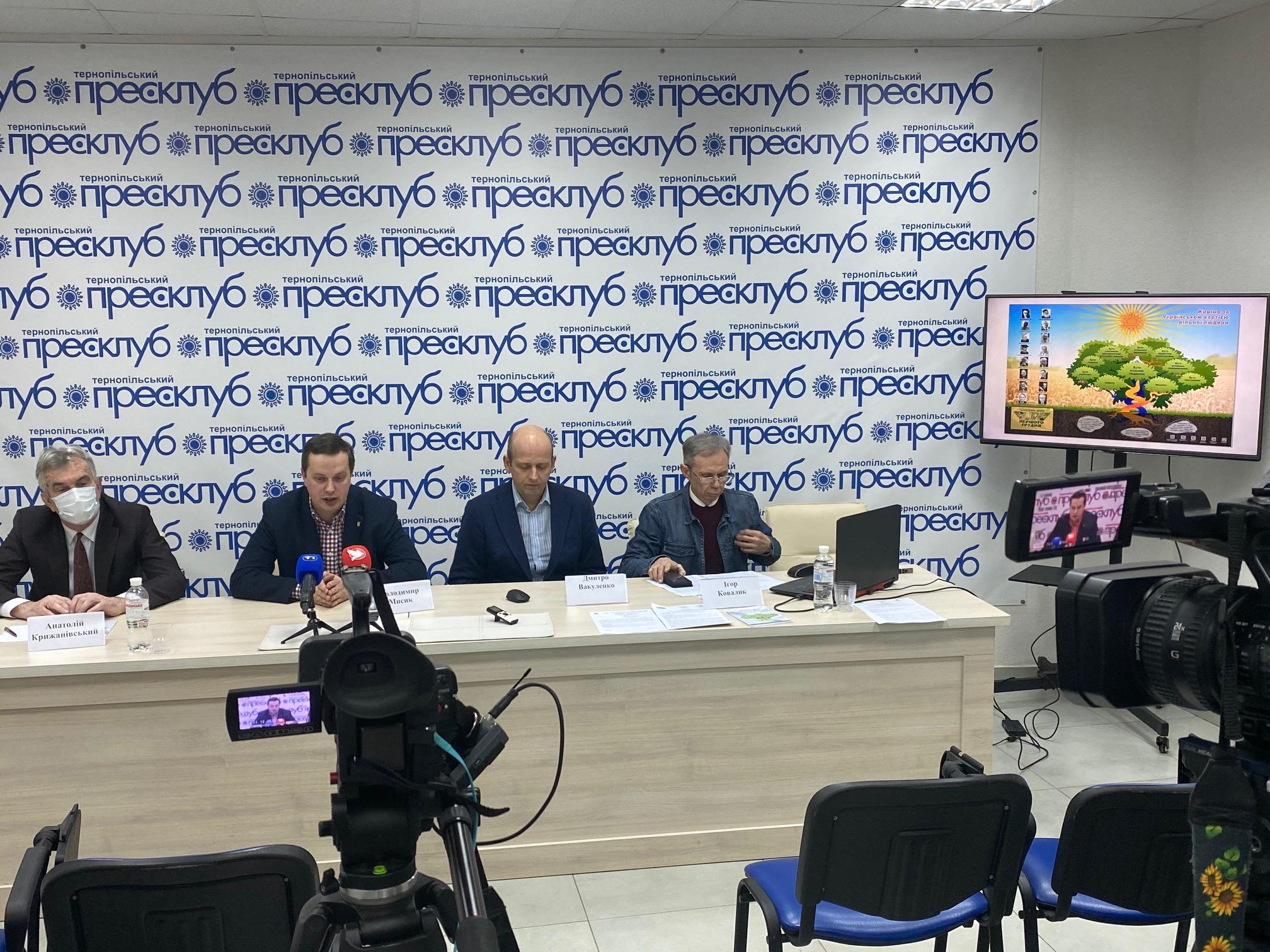 Пресконференція за підсумками реалізації обласної програми впровадження Української Хартії вільної людини в навчальних закладах Тернопільської області