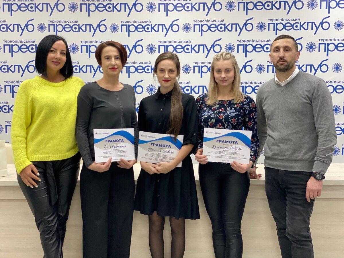 Нагороджено переможниць конкурсу на кращий журналістський матеріал на тему «Чи можливе життя без інтернатів?»