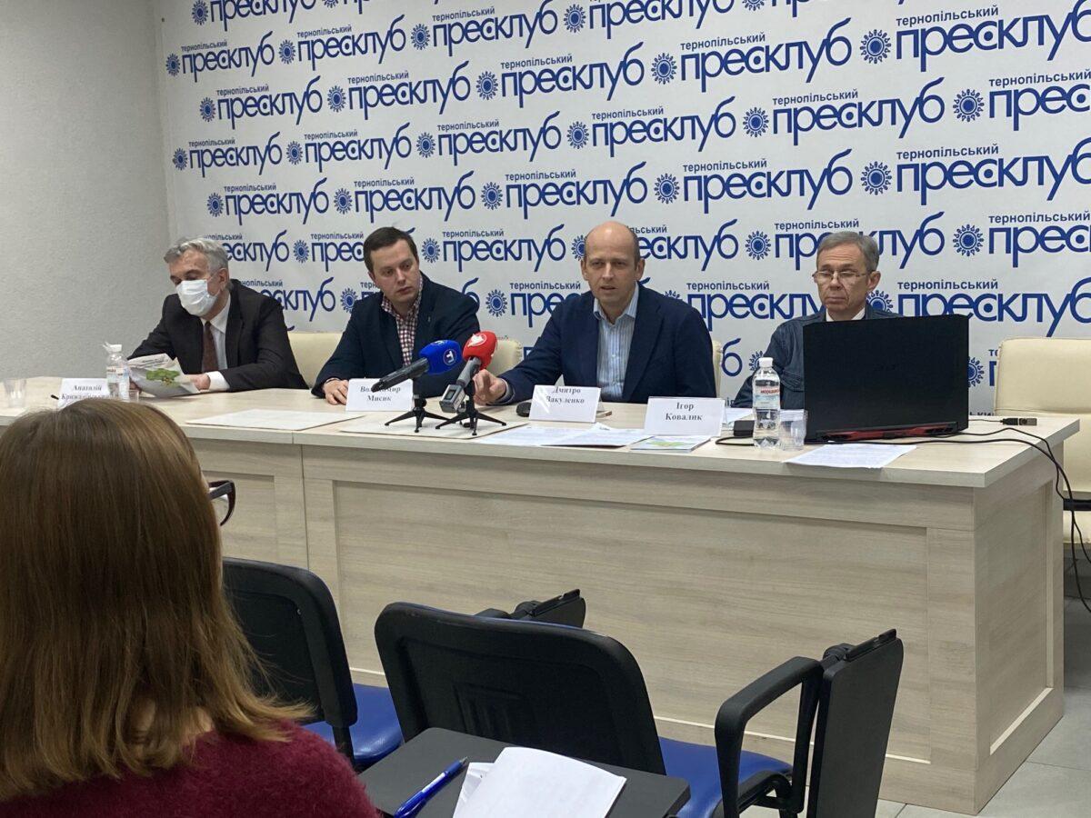 Українська хартія вільної людини в освітніх закладах Тернопільщини