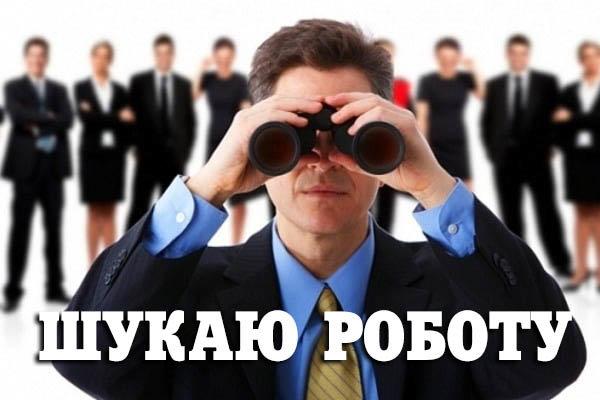На Тернопільщині 13,7 тис. безробітних, половина з них проживають у сільській місцевості