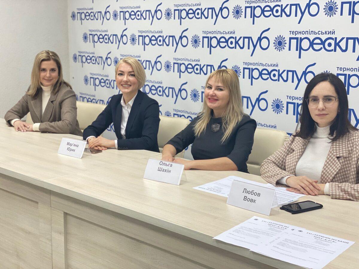 Новообрані депутатки Тернопільської міськради: як їм ведеться, над чим працюють, що хвилює