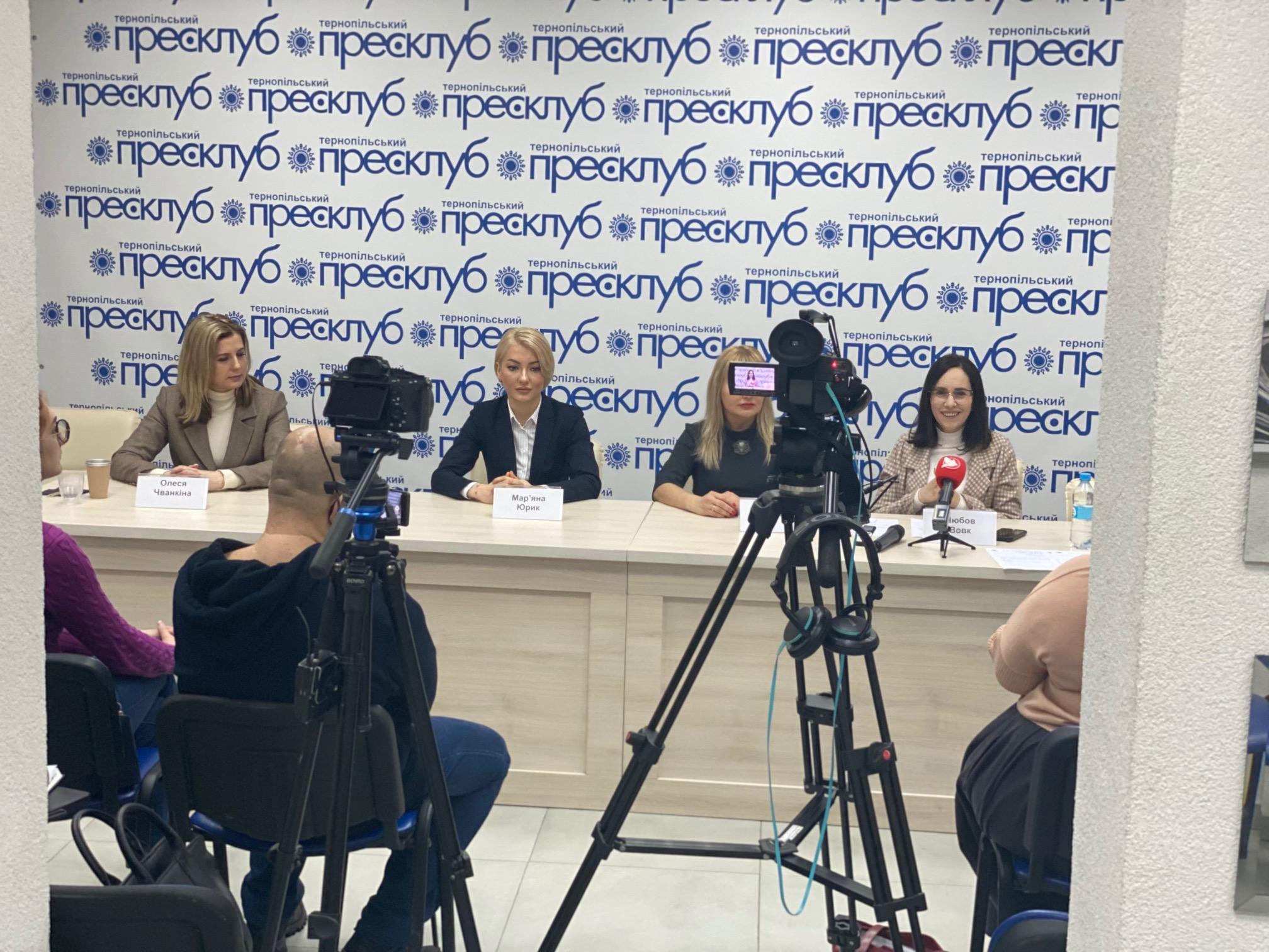 Про свій перший досвід роботи у місцевому самоврядуванні розповідали депутатки Тернопільської міської ради