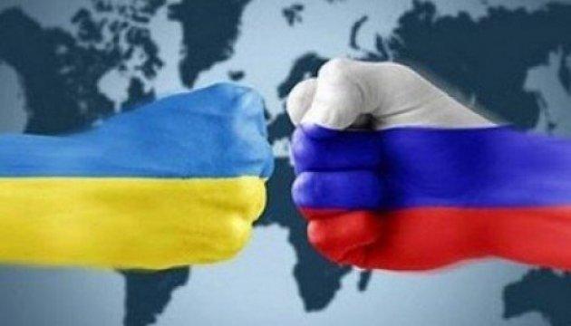 21 квітня об 11.00 у прес-клубі – про об'єднання зусиль для боротьби з російською агресією