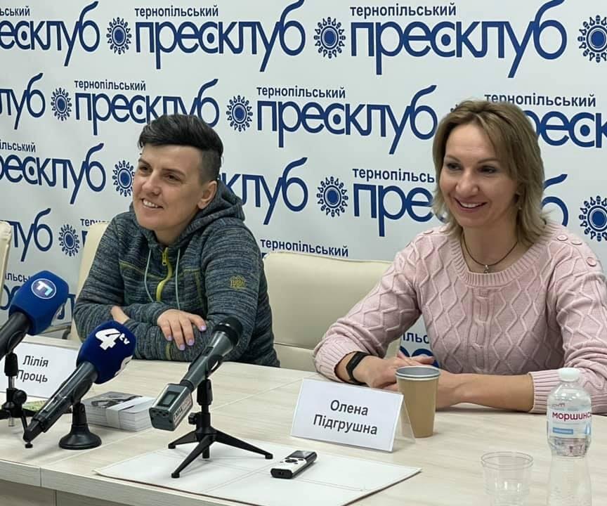 Олена Підгрушна: «Хочу популяризувати активний спосіб життя»