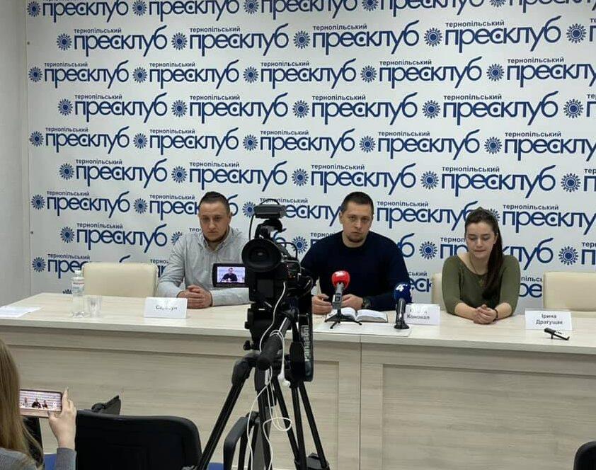 Тернополян закликали до об'єднання для протистояння російській агресії