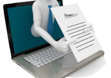 Про фінансові нюанси отримання копій документів на запит про доступ до публічної інформації. Юридичні консультації з діяльності друкованих ЗМІ