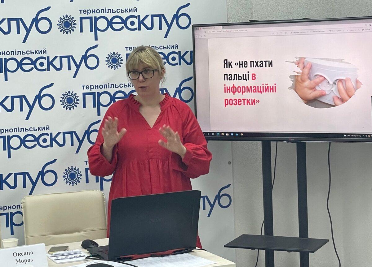 Must-have знаннями з інформаційної гігієни поділилася Оксана Мороз