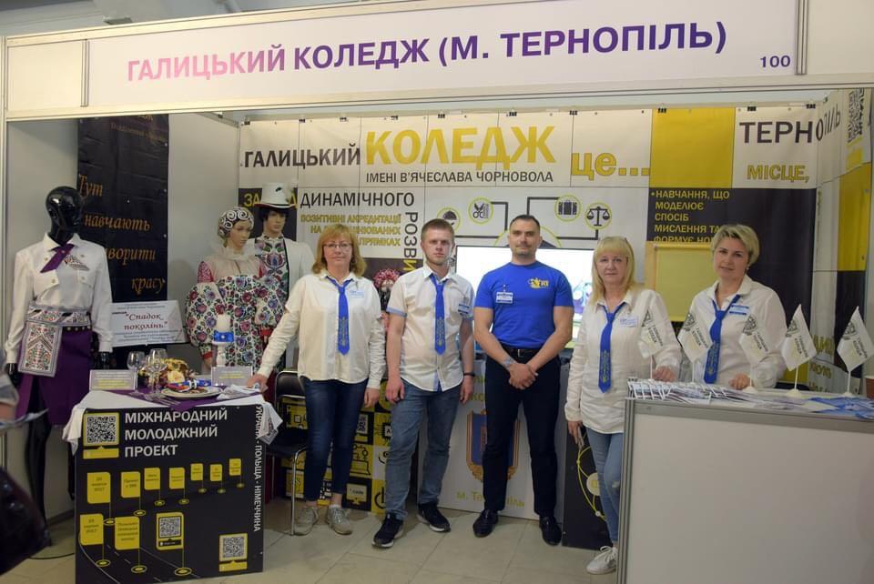 Галицький коледж здобув три золоті медалі у XII Міжнародній виставці «Сучасні заклади освіти» у місті Києві