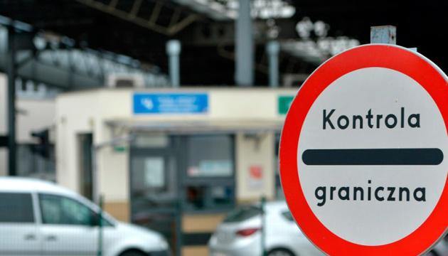 Заробітчан з Тернопільщини справді вакцинуватимуть на кордоні з Польщею?