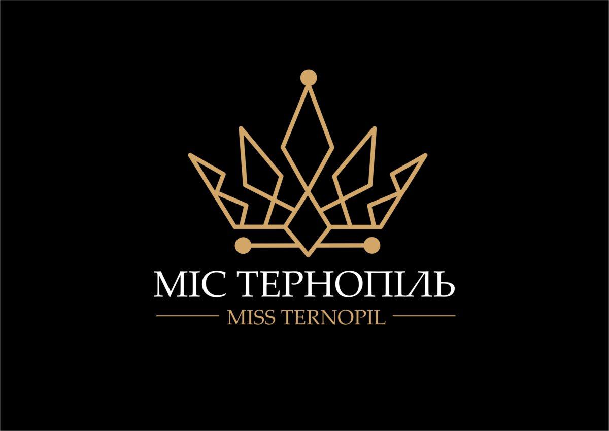 03 червня о 13.00 у прес-клубі – усе про конкурс «Міс Тернопіль 2021»