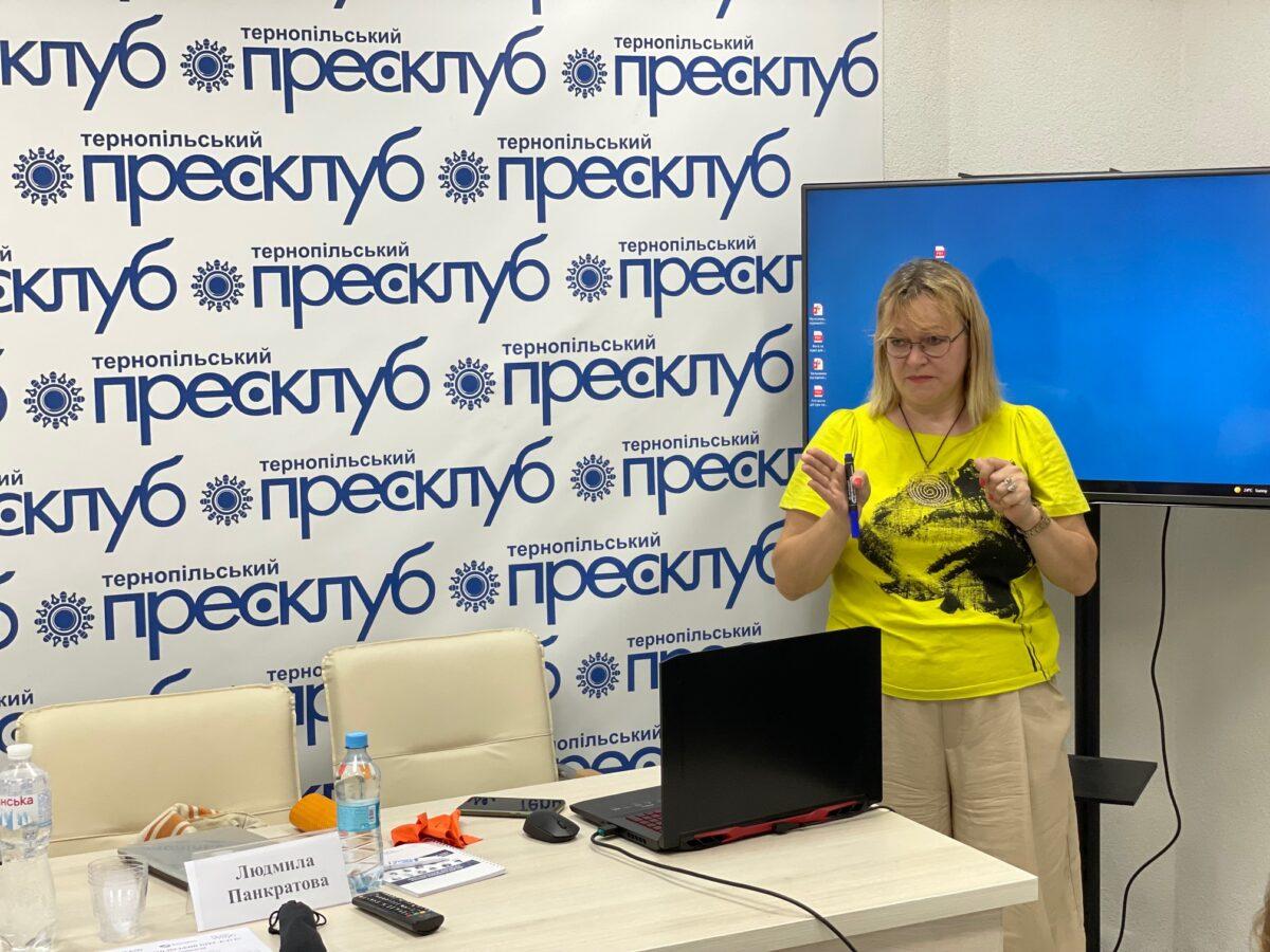 Працювати в правовому полі навчала Людмила Панкратова