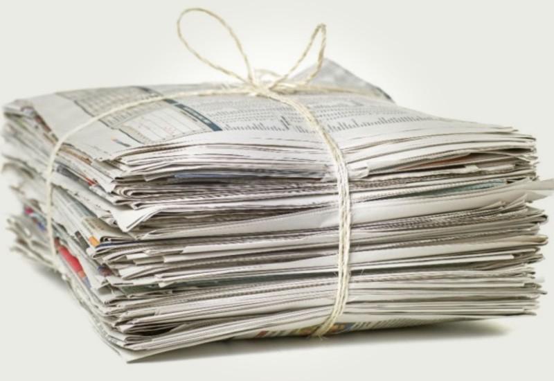 Про призупинення виходу газети. Юридичні консультації з діяльності друкованих ЗМІ