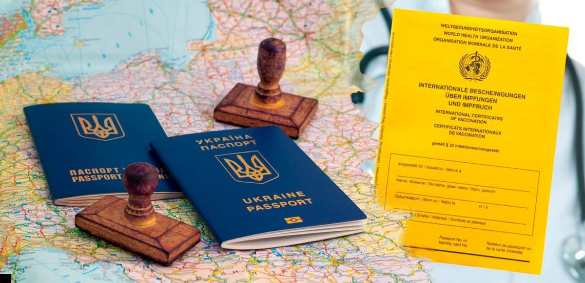 Сайти поспішили радувати подорожуючих щодо визнання у ЄС українських COVID-сертифікатів