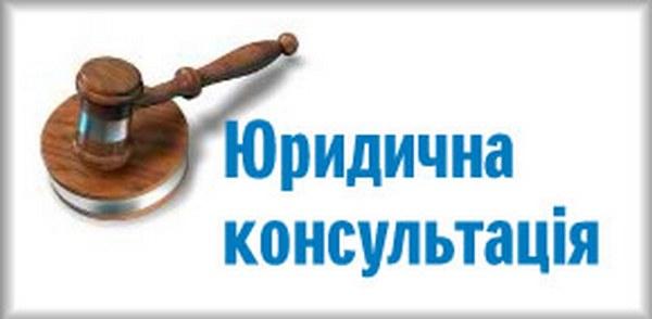Про зміни в договорі оренди у зв'язку з адмінреформою. Юридичні консультації з діяльності друкованих ЗМІ