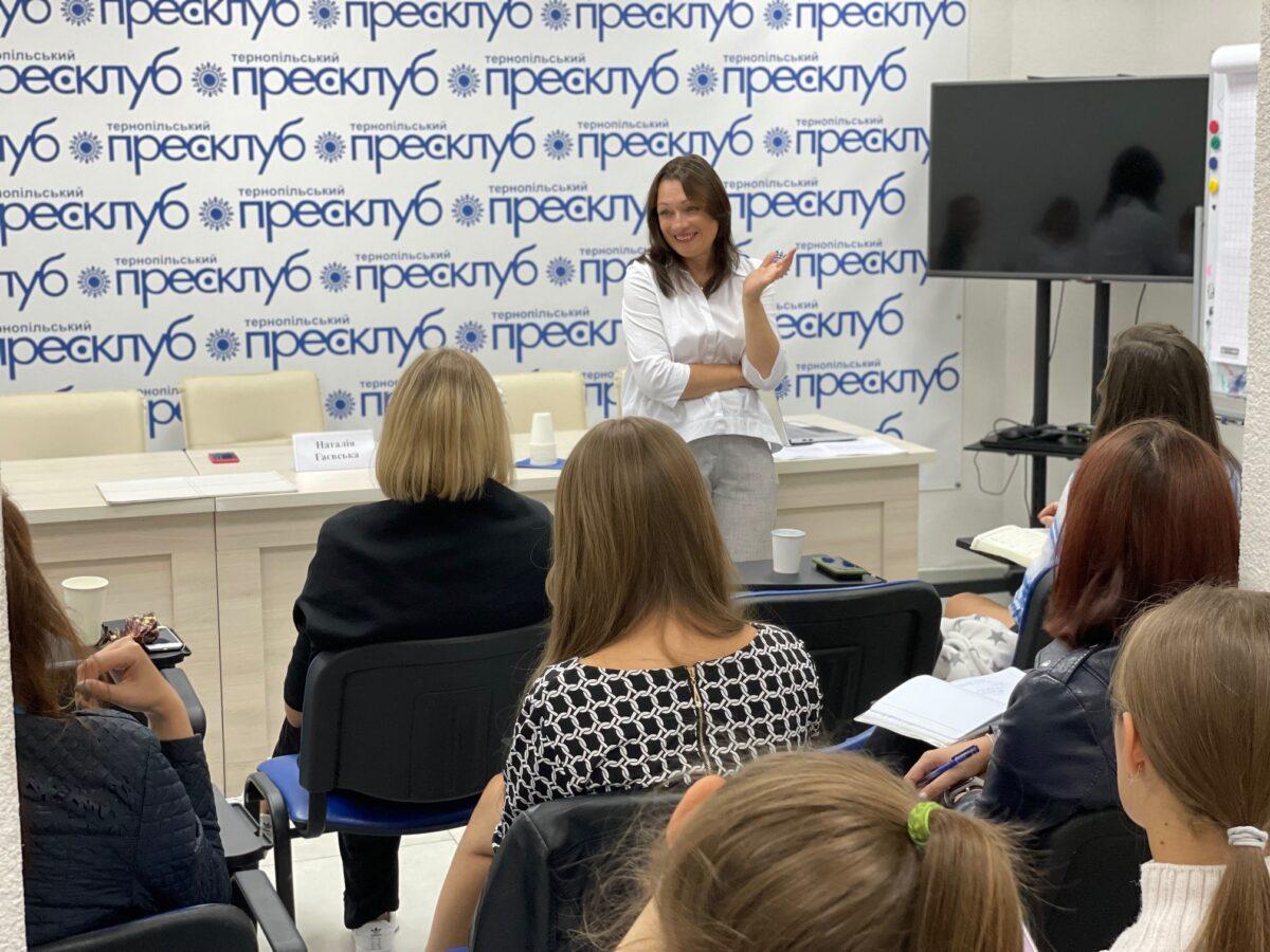 «Не вигорати» вчилися під керівництвом Наталії Гаєвської