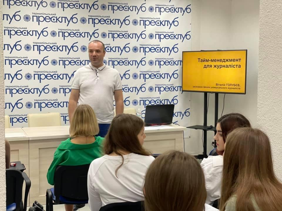 Віталій Голубєв: «Тайм-менеджмент – це управління собою і своїм життям»